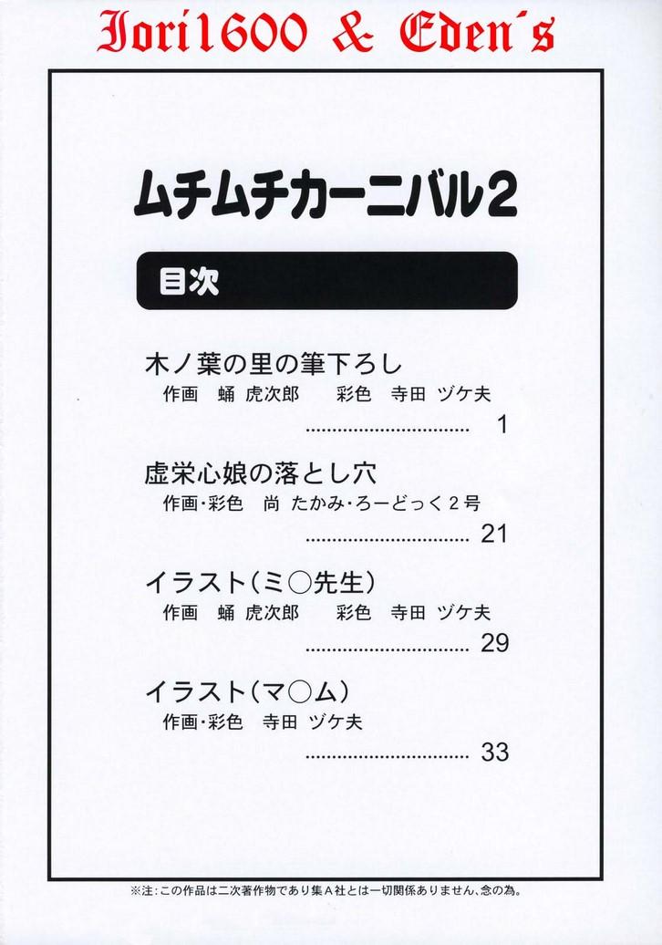 tsunade-entrena-naruto 2