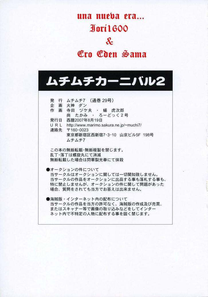 tsunade-entrena-naruto 23