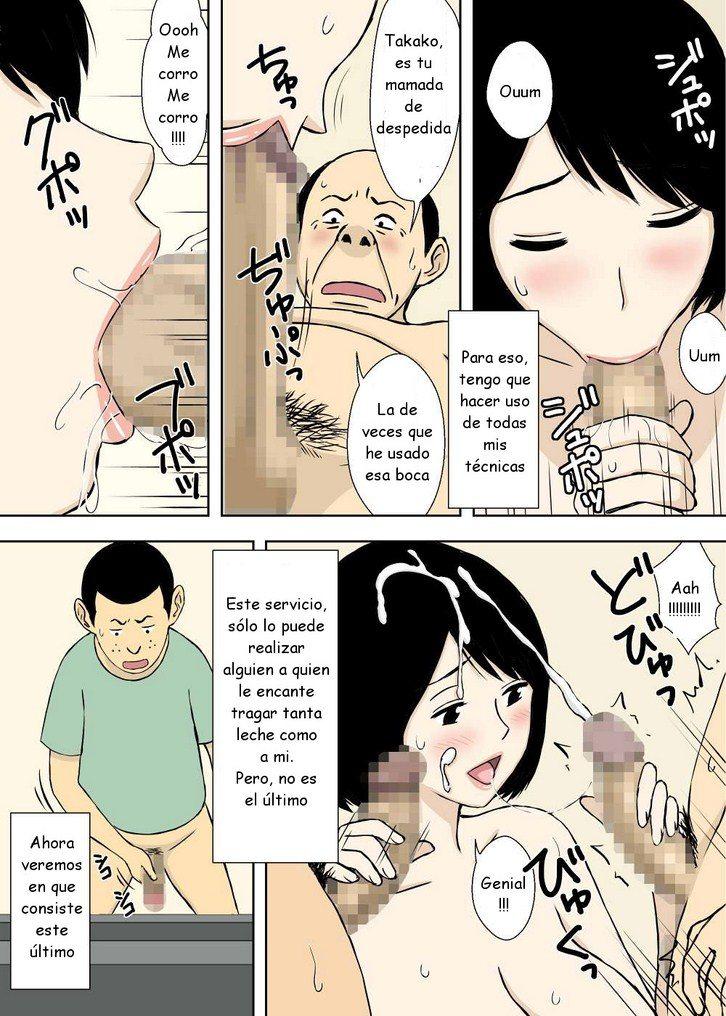 urakan-zoku3-oji-chantokyonyuuyome 29