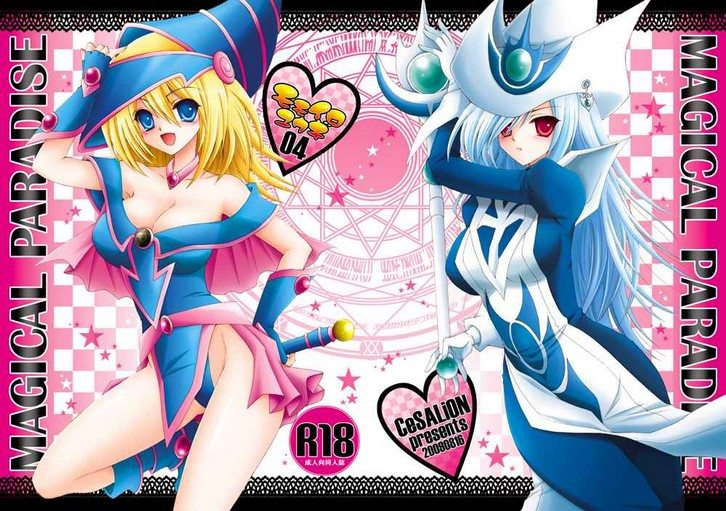 yu-gi-oh-magical-paradise 28