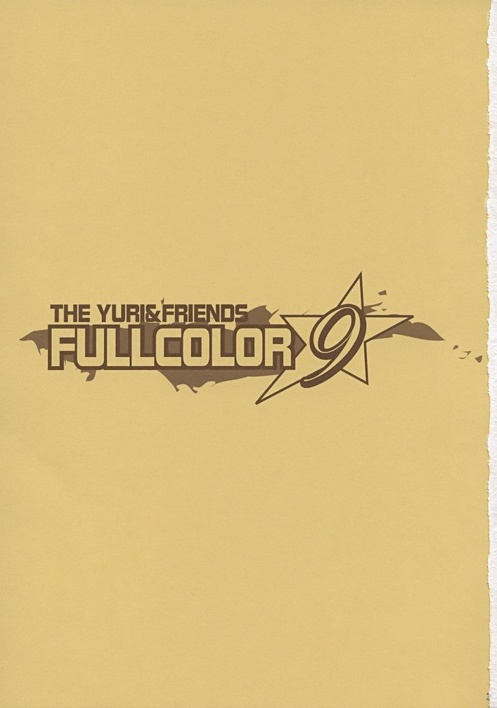 yuri-friends-9 3